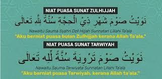 Niat puasa rajab yang akan jatuh pada 25 februari 2020 puasa rajab merupakan salah satu ibadah sunnah dalam agama. Niat Puasa Ganti Dan Sunat Arafah