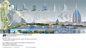 Дипломные проекты Московский филиал РМАТ addon title Диплом i степени на Международном конкурсе квалификационных работ по архитектуре и дизайну