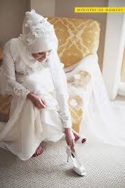 Мусульманские Свадебные <b>Платья</b>