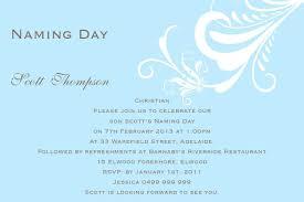 baby shower invitation cards marathi awesome naming ceremony card