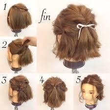 髪型アレンジで見違える不器用さんもokなヘアスタイル講座hair