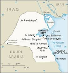 Middle East Ring Size Chart Middle East Kuwait The World Factbook Central