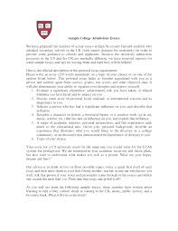 College Admission Essay 10 College Admission Essay Sample Student Aid Services