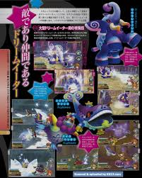 Kingdom Hearts Blatherings Confirmation of TWO New World S A.