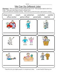 Community Worksheets | Have Fun Teaching