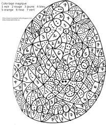 R Sultat De Recherche D Images Pour Coloriage Magique Ce1