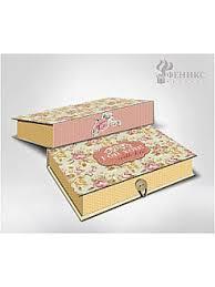 Купить <b>подарочные коробки</b> в интернет магазине WildBerries.ru
