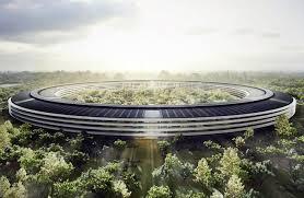 start slideshow apple cupertino office