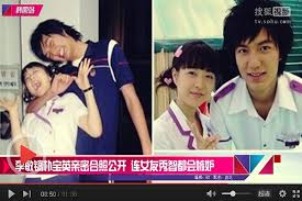 Image result for suzy bae and lee min ho