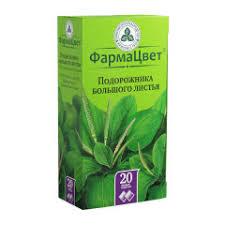 <b>Подорожник</b> большой листья <b>1</b>,5г №20 купить в Москве по цене ...