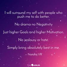 I Will Surround My Self W Quotes Writings By Nataraj Vr