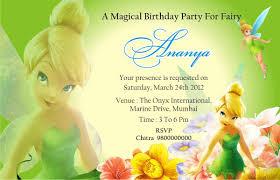 Tinkerbell Template Birthday Invitation Template Tinkerbell Invitations Baby Shower