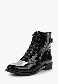 <b>Ботинки Hammerjack</b> f6f217c1 купить по выгодной цене 9520 р. и ...