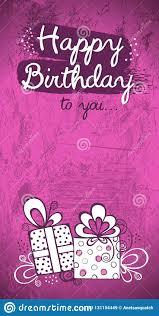 Download Birthday Invitation Card Design Birthday Invitation Card Greeting Card Vector Design Pink