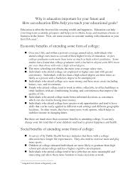 importance of education essay importance of education org view larger