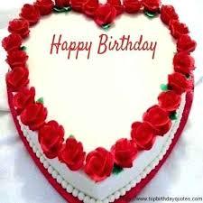 Happy Birthday Cakes Birthday Cake With Name Happy Birthday Cake