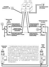 design tech remote starter wiring diagram design discover your designtech remote starter wiring diagram designtech