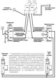 similiar 1994 mazda miata radio wires keywords mazda mx3 radio wiring diagram mazda wiring diagram for all