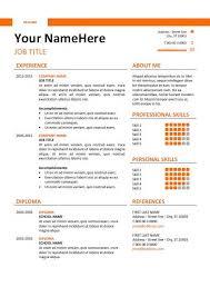Simple Resume Template Simple Best Resume Template Word Inspirational Simple Resume Template Word