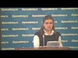 Защита диссертации Мосоловой Дарьи Олеговны  Защита диссертации Мосоловой Дарьи Олеговны 22 06 2017