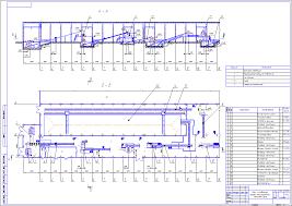 Чертеж план и разрезы массозаготовительного цеха завода по  Чертеж плана и продольного разреза цеха
