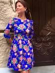 Фото платья из цветов 106