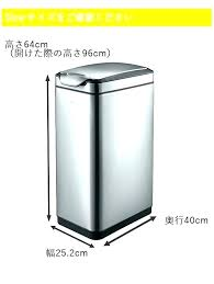 standard kitchen trash can size kitchen trash can size kitchen trash can size or kitchen trash