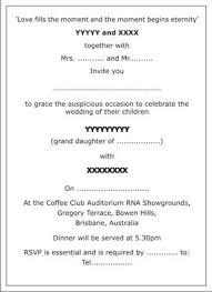 wedding card matter in hindi for son muslim inspiring