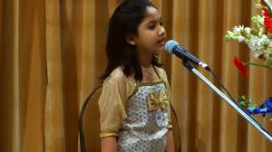 very talented reciting poem during national children day 2016 you
