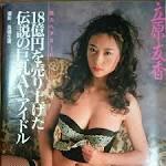 城山美佳子の最新おっぱい画像(18)