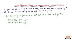 how to solve word problems based on simultaneous linear equations vol transistor c3203 class