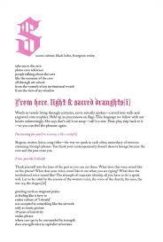 no homework persuasive essay okl mindsprout co no homework persuasive essay