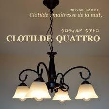 chandelier clotilde quattro mat black black 4 light 6 tatami 8 tatami 10 tatami italian shade ceiling light ceiling lighting