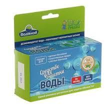 <b>Средство для очистки воды</b> в бассейнах, прудах и фонтанах ...