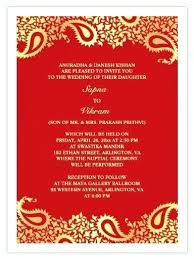 Invitation Cards Template Free Download Chinese Wedding Invitation Cards Designs Template Best Of Oriental