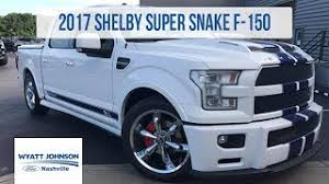 2018 shelby f150 super snake price Videos - 9tube.tv