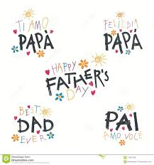Fathers Day Quotes Set Stock Vector Illustration Of Flower 115872266