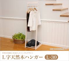 Slim Coat Rack Kagumaru Rakuten Global Market Hung Lshaped Hangers Coat Rack 97