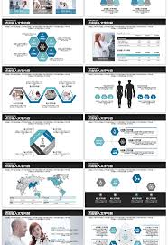 Science Fair Powerpoint Templates Awesome Ppt Template For Medical Science Experiment For Free