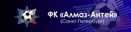 Футбольный клуб «Алмаз — Антей» | ВКонтакте