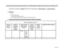 announcement format format for public announcement under regulation 15 1 of sebi