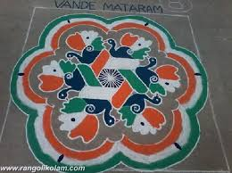 Latest Ultimate Patriotic Independence Day Kolam Designs Images for free download