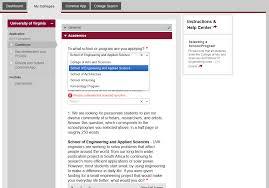 locke personal identity essay write my ecology dissertation common app extracurricular essay prepscholar blog