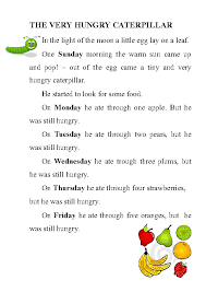 Very Hungry Caterpillar [Additional Materials]