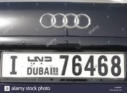 Dubai Number Plate Design Dubai Uae Number Plate Dubai Stock Photos Dubai Uae Number