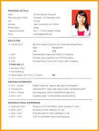 Job Resume Pdf Resume Format Fresh First Job Resume Template Builder