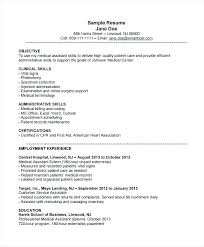 Medical Administrative Assistant Resume Examples Resume Medical