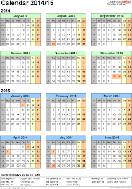 Calendars For June And July 2015 Split Year Calendars 2014 15 July To June For Pdf Uk Version