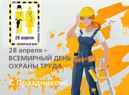 Курсовая работа Охрана труда женщин ru Охрана труда женщин украины реферат Уникальность работы