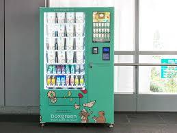 Boxgreen Vending Machine Amazing 48 Best Vending Machine Images On Pinterest